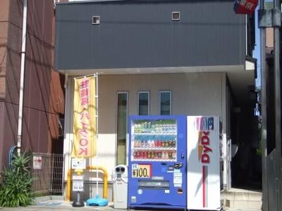 駅チカ戸建風物件(全2区画)