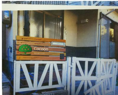 コクーンCOCO-ON 豊中阪大前