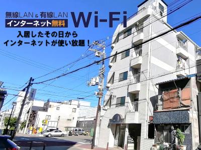 高速1GB 広域回線IPv6対応 壁面埋込型WiFi
