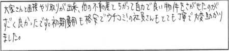 H.T様(男性)
