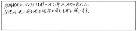 T.O様(男性)