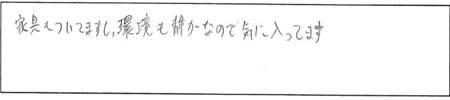 T.K様(男性)