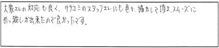 N.J様(男性)