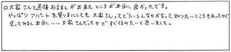 M.A様(女性)