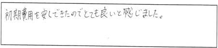 K.D様(男性)
